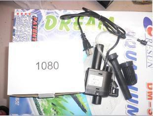 Máy lọc bể YM1080